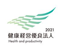 健康経営優良法人2021 ロゴマーク